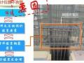[QC成果]提高幕墙预埋件一次安装合格率(图文并茂)
