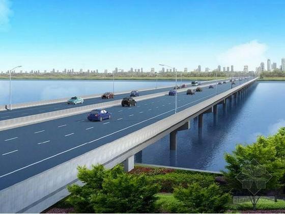 路桥知名集团员工综合施工技术培训课件856页(路桥涵隧轨道)