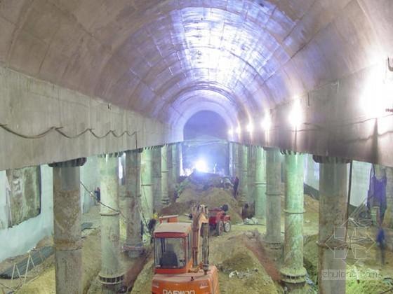 地铁暗挖施工现场技术管理和施工工法讲解157页(含格栅 防水)