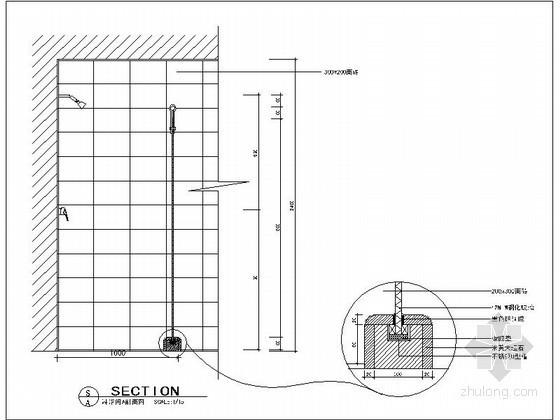 淋浴房隔断挡水板详图