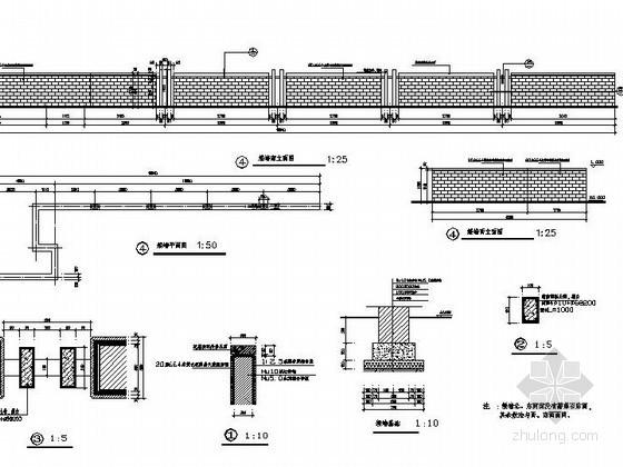 围墙栏杆节点详图