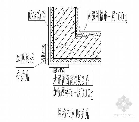 膨胀玻化微珠无机保温砂浆外保温施工方案