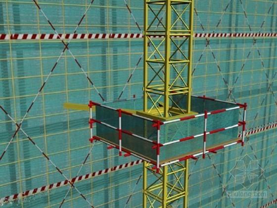 建筑工程现场施工安全质量标准化(国企施工单位编制、附图丰富)