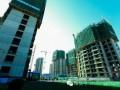 国企商住楼项目质量及安全文明施工标准化图集
