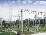 110kV变电站培训课件(电气设备操作规程)(53页)