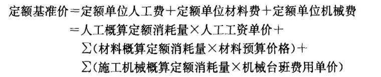 【万科博物馆】