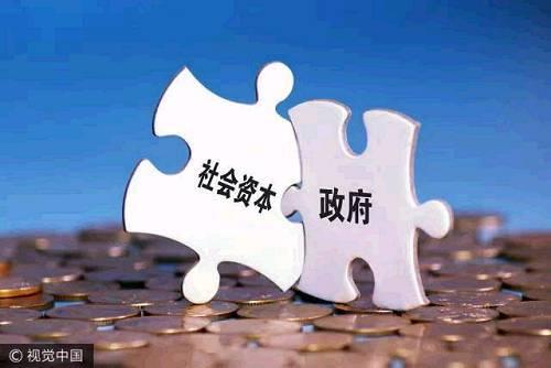 PPP | 造价咨询企业顺势发展,这2条路你值得参考