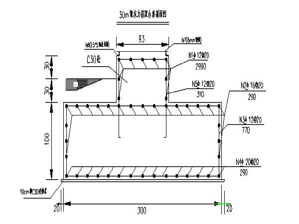 U台台背回填资料下载-高速第二标段五分部总体施工组织设计