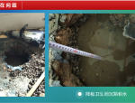 不降板同层排水系统的应用(详细版)