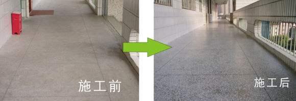 混凝土密封固化剂的性能特点