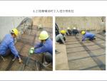 [QC成果]提高土工格栅施工的一次合格率