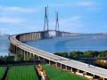 进入21世纪以来大跨度桥梁的发展及索源(61页)