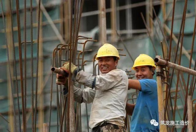 工程造价中套定额的技巧和常规做法_1