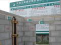 [河南]多层群体住宅小区项目绿色施工汇报材料PPT(46页)