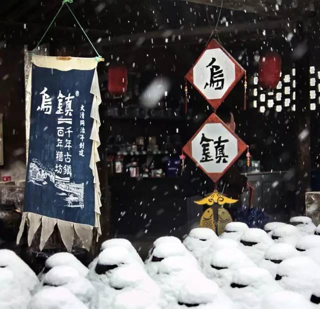 当最美的古镇下了雪,简直惊艳了整个冬天_10