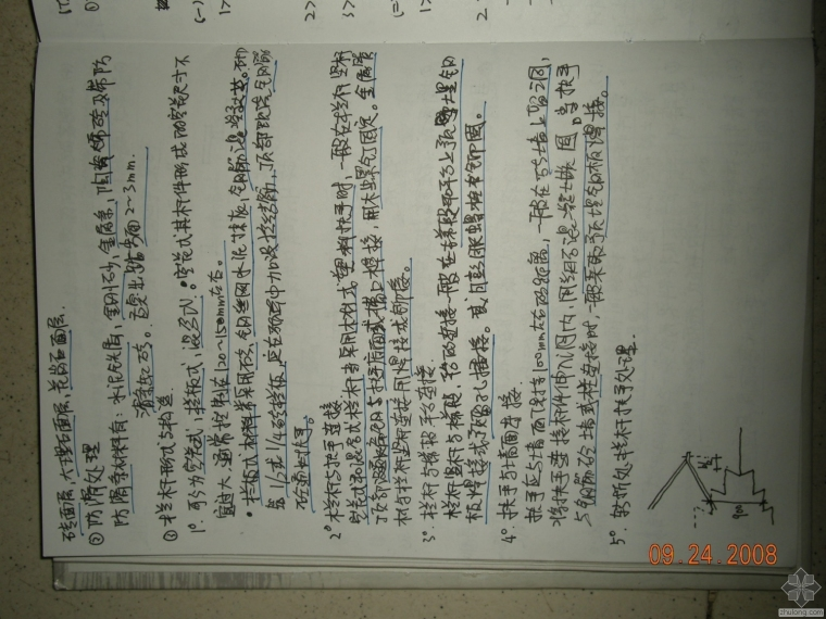 建筑构造复习资料(重点笔记+华工课堂拍摄笔记)_20