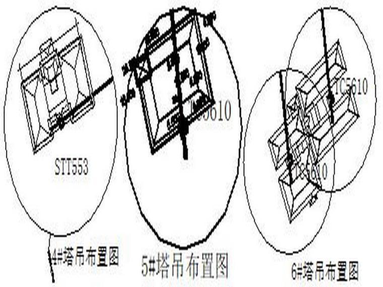 甘肃知名酒店塔吊基础施工方案-4-6#楼塔吊布置图