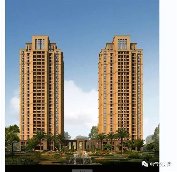 电气设计丨高层住宅建筑电气设计中需要注意的8个常见问题