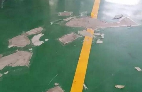 环氧地坪漆旧涂膜如何去除呢?