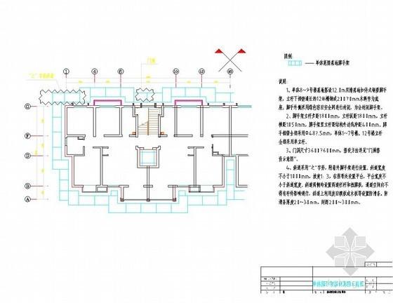 [上海]框架结构住宅脚手架工程施工方案(附CAD图)