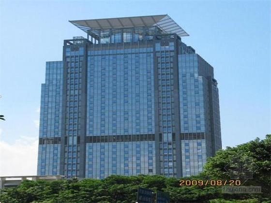 [广东]超高层综合楼工程质量情况汇报PPT(76页)