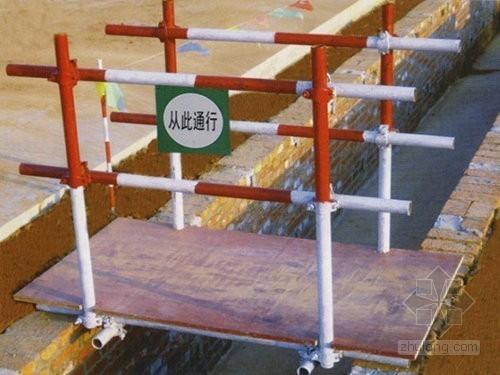 变电站工程安全文明施工标准化模板(图文并茂 PPT格式)