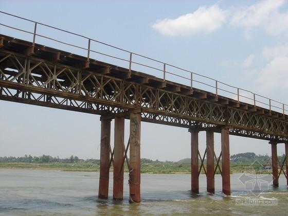 深水钢管桩贝雷架栈桥工程施工方案全套资料(150页 附栈桥设计图 计算书)