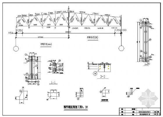 [学士]钢结构课程设计24米梯形屋架图纸