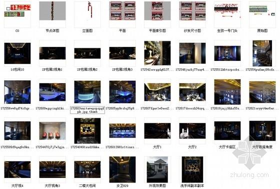 [新疆]2000平海洋主题餐厅室内装修施工图(含实景效果图)-[新疆]2000平海洋主题餐厅室内装修施工图缩略图