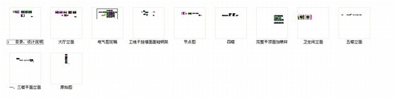 [浙江]皮革之都生产出口时尚皮草公司研发中心施工图 总缩略图