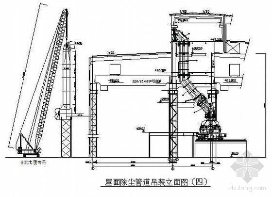 甘肃某炼钢厂除尘管道吊装方案