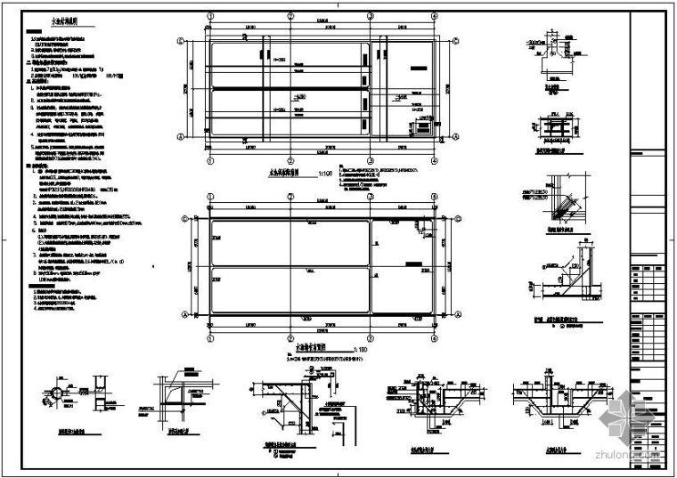 某消防水池结构设计图