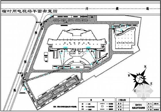 成都某移动枢纽楼施工组织设计(投标施组 鲁班奖 框剪 10层)