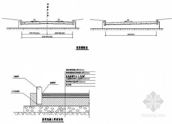 沥青混凝土路面结构节点详图设计