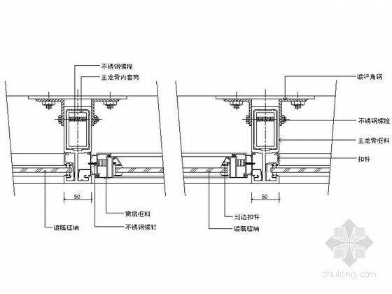 明框玻璃幕墙窗结构节点详图