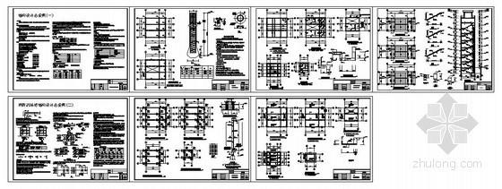 某八层消防训练塔框架结构设计图