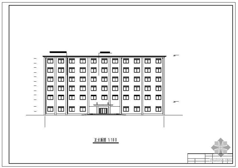 [学士]某六层公寓宿舍楼毕业设计(含计算书、部分建筑结构设计图)_1
