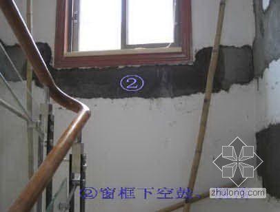 广东某公司建筑装饰工程质量标准和通病防治措施(图文总结)
