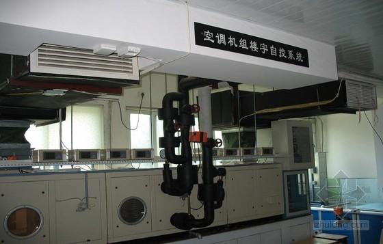 空调机组的结构和控制PPT(高清图片)