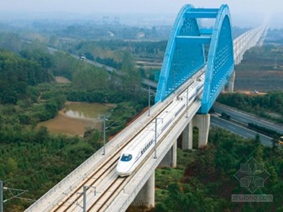 铁路工程施工作业指导书合集539页(路桥隧 涵洞)