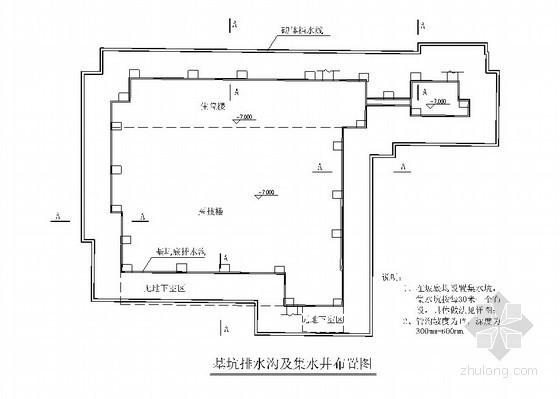 [内蒙古]土钉喷锚基坑支护施工方案(含计算书、施工图)