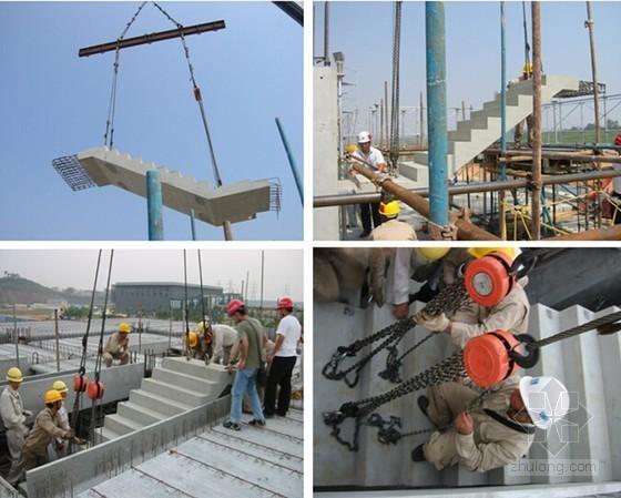 [广东]框剪结构高层住宅楼预制楼梯吊装施工方案