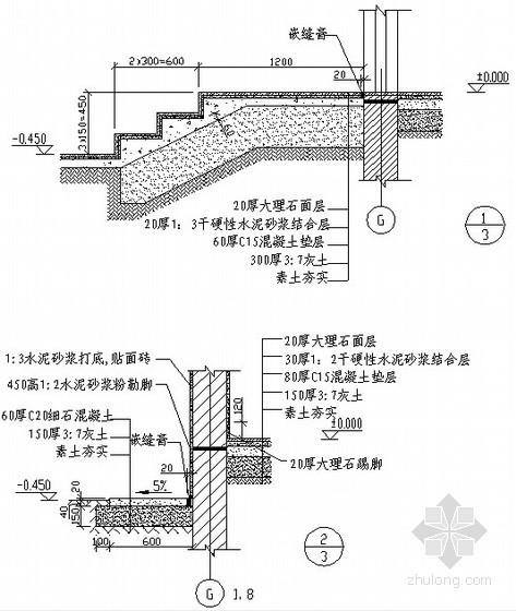 办公楼土建工程量计算及招标控制价实例(含图)