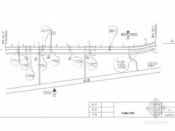 [黑]寒冷地带CFG桩基础明挖现浇框架桥施工专项方案136页