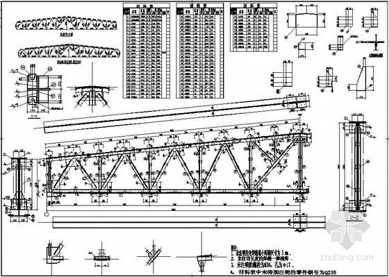 [分享]30米跨钢项链设计图资料下载wow图纸815桁架珠宝图片