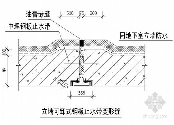 [江苏]综合楼地下室防水施工方案(PVC防水卷材)