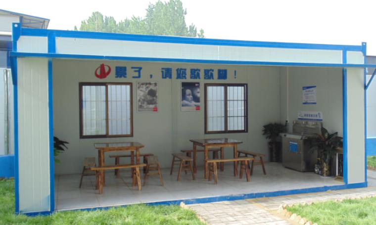 茶水亭及吸烟室