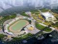 3套大型体育馆建筑施工图(含效果图及BIM应用信息)