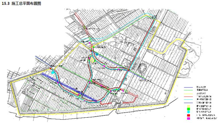 [上海]市政道路项目管理策划书(179页)_6