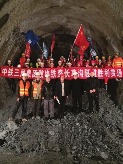 隧道明洞回填施工工艺